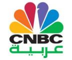 CNBC Arabic