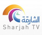 al sharjah TV