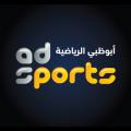 AD Sport