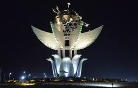 Africa Investment Forum in Sharm el-Sheikh